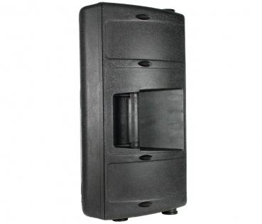 lautsprecher technik mcgee aktiver full range pa boxen 10 300w. Black Bedroom Furniture Sets. Home Design Ideas